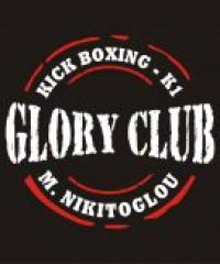 Glory Club Nikitoglou
