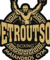 Petroutsos Boxing Club